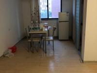 出售颐康府3室2厅1卫103平米139.8万住宅