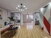 出售南竹岛小区一楼带40平小院,3室2厅1卫95平米146.8万住宅t