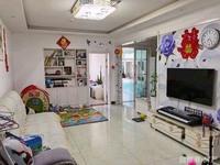 出售华新家园2室2厅1卫87平米89万住宅