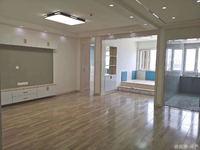 低首付欧乐坊10 楼精装修83平 只卖82.8万 2室2厅