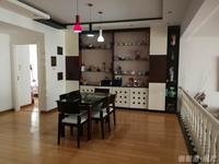 出售尚城国际3室2厅2卫160平米精装修248万住宅