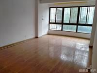出售金城花园3室2厅2卫140平米144.8万住宅