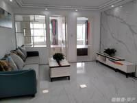 出售威海一中古寨西路精装地暖婚房大方厅3室2厅1卫75平米78.8万住宅
