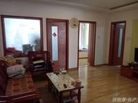 出售春山华居3室2厅1卫88平米99.8万住宅