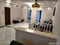 出售天富泰合苑3室2厅1卫100平米123万住宅
