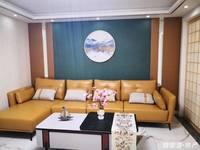 出售馨安苑框架多层3室2厅90平米123.8万住宅