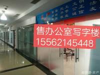 出售荣成其他38平米35.8万商铺