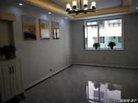 出售田村小区2室2厅1卫59.23平米59.8万住宅