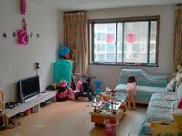 颐康府87.79平多层5楼2室2厅客厅带窗南北通透带储藏室