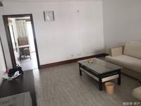 南竹岛 四方路 95平,精装修 好楼层 带家具家电 押一付三