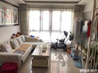 出售新和家园3室2厅1卫98.11平米86.8万住宅