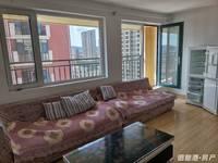 出售九龙明珠3室2厅1卫92平米105万住宅