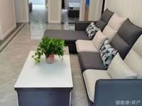 李家夼住人一楼东边户精装修地暖好房88平仅售82.8万环境优美交通方便