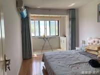 出售精装婚房华夏紫藤花园2室2厅1卫85平米84.8万住宅