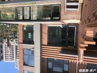 出售广信百度城二期4室2厅4卫147平米住宅