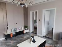 出售富安花园3室2厅1卫96平米119.8万住宅