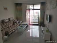 出租华夏向阳花园2室1厅1卫70平米1500元/月住宅