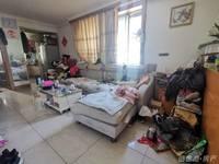 出售古寨东路社区2室1厅1卫61平米58万住宅