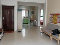 汽车站滨海龙城 2室 2厅 精装修、家电齐全拎包入住