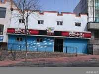 出售塔山中路小区245平米279万商铺