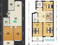 业主直售昌鸿C区精装修两居室可改三室带储藏室
