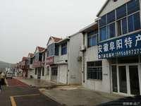 俚岛镇中心路边二层楼房商铺宜居宜商