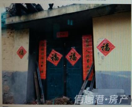 荣成港西民房农村 宽敞 养生之地 东部滨海新城