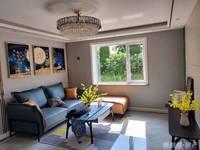 出售美孚小区4室2厅1卫104平米103.8万住宅