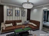 出售馨安苑3室2厅1卫89.72平米118.8万住宅