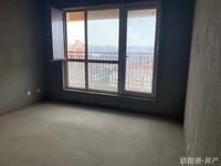 出售悦海花园3室2厅2卫136平米198万住宅