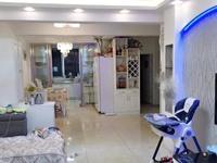 天东家园小城故事3室2厅1卫117平精装119万带家具家电
