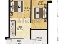 凯悦国际2室1厅1卫75.56平米43.8万住宅