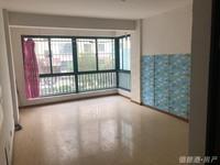 出租滨海龙城二期2室1厅1卫85平米2200元/月住宅