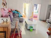 出售华夏紫藤花园2室2厅1卫79.22平米79.8万住宅