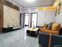出售彩凤山城3室1厅1卫92平米122.8万住宅