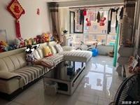出售华夏紫藤花园2室2厅1卫85平米80万住宅