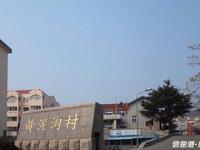 吉屋出售黄泥沟小区3室2厅1卫94平米86万住宅