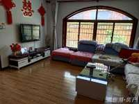 合庆王家村精装修地暖框架好房住人二楼好楼层95平方仅售96.8万带个草厦子