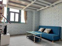 首次出租滨海龙城精装复式88平米家具家电齐全带200平露台