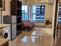 恒大海上帝景公寓商住,南向,全新装修第—次出租
