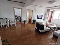出售华能学府佳园3室2厅1卫84.5平米86.8万住宅