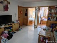 出售柴峰小区2室1厅1卫66平米52.8万住宅