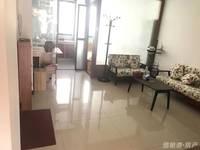 出售阳光钦城2室2厅1卫66平米73.8万住宅