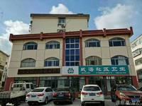 塔山中路临街商铺265平适合开诊所学校美容院