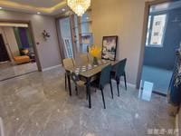 出售高区海浴场惠园小区3室2厅1卫128平米129.8万住宅