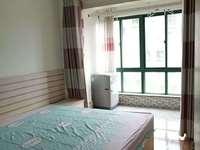 彩凤山城 70平3室精装 多层框架仅93.8万 提包入住