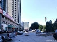 出租 颐康府临街商铺上下两层200平年租6.5万