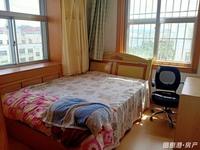 出租新都小区3室1厅1卫90平米1400元/月住宅