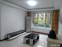 出售威高花园3室2厅1卫98.47平米149.8万住宅