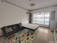出租韩乐坊1室1厅1卫45平米1400元/月住宅